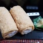 呼きつね - 上品な美味しさ 巻き上げ いなり寿司
