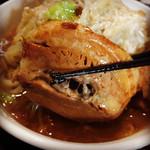 自然洞 麺舗 -