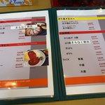 きち丸食堂 -