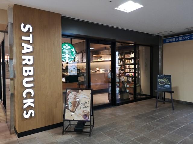 「スターバックスコーヒー 西鉄久留米駅 口コミ」の画像検索結果