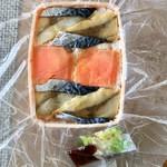 吉田屋 - 八戸小唄寿司1,200円