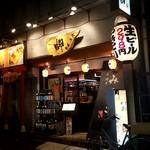 岬 - 神田駅北口から神田警察通りを渡ったところ