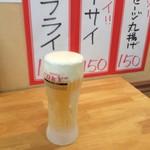 116472210 - 生ビール