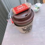 松屋珈琲店 - おすすめコーヒー