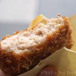 デイリークック - 鶏メンチカツ