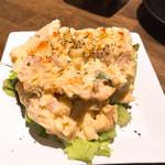 焼き鳥 永ちゃん - クリーミーポテトサラダ