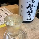 えびず - 栃木の酒「鳳凰美田」599円也。