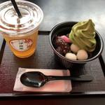 茶寮 伊藤園 - 料理写真: