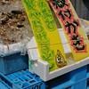 ヤマサ水産 - 料理写真:2個で¥300-
