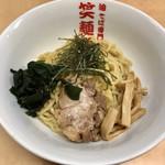 笑麺亭 - 料理写真: