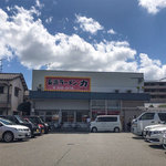 116489397 - 糸島市潤の「長浜ラーメン力 潤店」。いつも駐車場はいっぱいです。