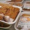 道の駅 原鶴 - 料理写真:ここの厚揚げ!美味しいです