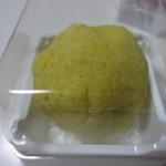 菓子処 坂本 - 黄身時雨