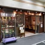 Kissanegishi - 外観。