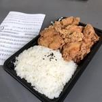 ふじやからあげ - 料理写真:和風(持ち帰り)
