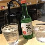 Toriyakisakaba wabisuke -