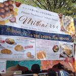 インド料理ムンバイ四谷店+The India Tea House - ナマステインディア2019の出店