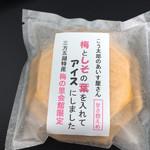 梅の里会館 - 料理写真:梅アイスモナカ  ¥210