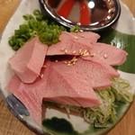 Motsuyakinonki - タン刺し!