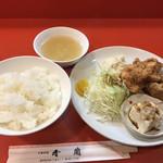 香蘭 - 料理写真:☆鶏の唐揚定食(税込800円) 見た目より、ボリュームがあります。