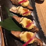 大衆割烹TAKEYA - 鮭