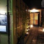 ダジュール 大塚 - f:id:kon-kon:20090201212011j:image