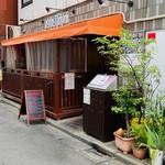 116504659 - ナンディニ 虎ノ門店(2019.09)
