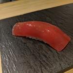 鎌倉 長谷 鮨山もと - 握り マグロ赤身