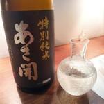116508964 - 特別純米酒  あさ開