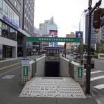 スパイスれすとらん cardamom - 徳島駅前地下自転車駐輪場