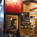 グローブ マウンテン コーヒー - 店前写真①