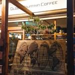 グローブ マウンテン コーヒー - 店前写真②