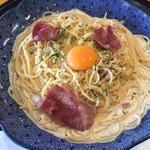 五右衛門 - カマンベールチーズとカリカリベーコンのカルボナーラ(1,080円)