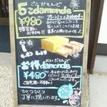116524183 - シフォンケーキも人気