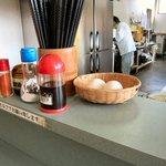 七福屋 - 卓上調味料 ゆで卵も