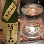 Hamadaya - 博多の森 超辛口純米酒