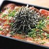日本料理 岩戸 - 料理写真:マグロ重