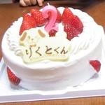 11654416 - 誕生日ケーキ
