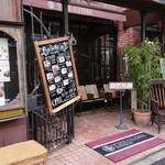 THE GLOBE Cafe -