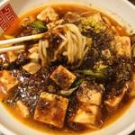 四川辣麺 - 麻婆麺