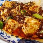 116544339 - 麻婆豆腐、アップ。