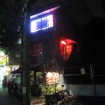 Cross Road -