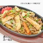 イカ入り太麺ソース焼きそば