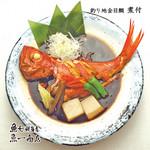 """千葉県銚子漁港直送""""釣り""""地金目鯛"""