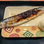 宝山 いわし料理 大松 - さんま焼き アップ