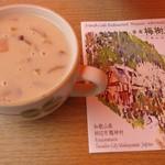 茶房 梅樹庵 - 料理写真: