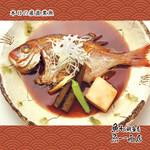 本日の産直煮魚