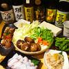 元祖泉州たこ焼き&居酒屋 みなとや - 料理写真:タコしゃぶコース
