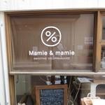 マミー&マミー - 外観