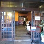 近江牛 岡喜本店 - 外観写真: